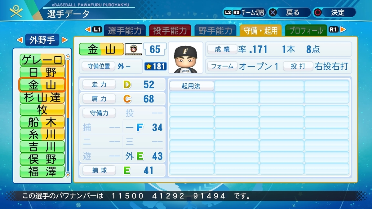 f:id:NomuraYuhki:20210101143429j:plain