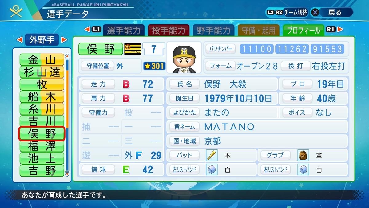 f:id:NomuraYuhki:20210103140734j:plain