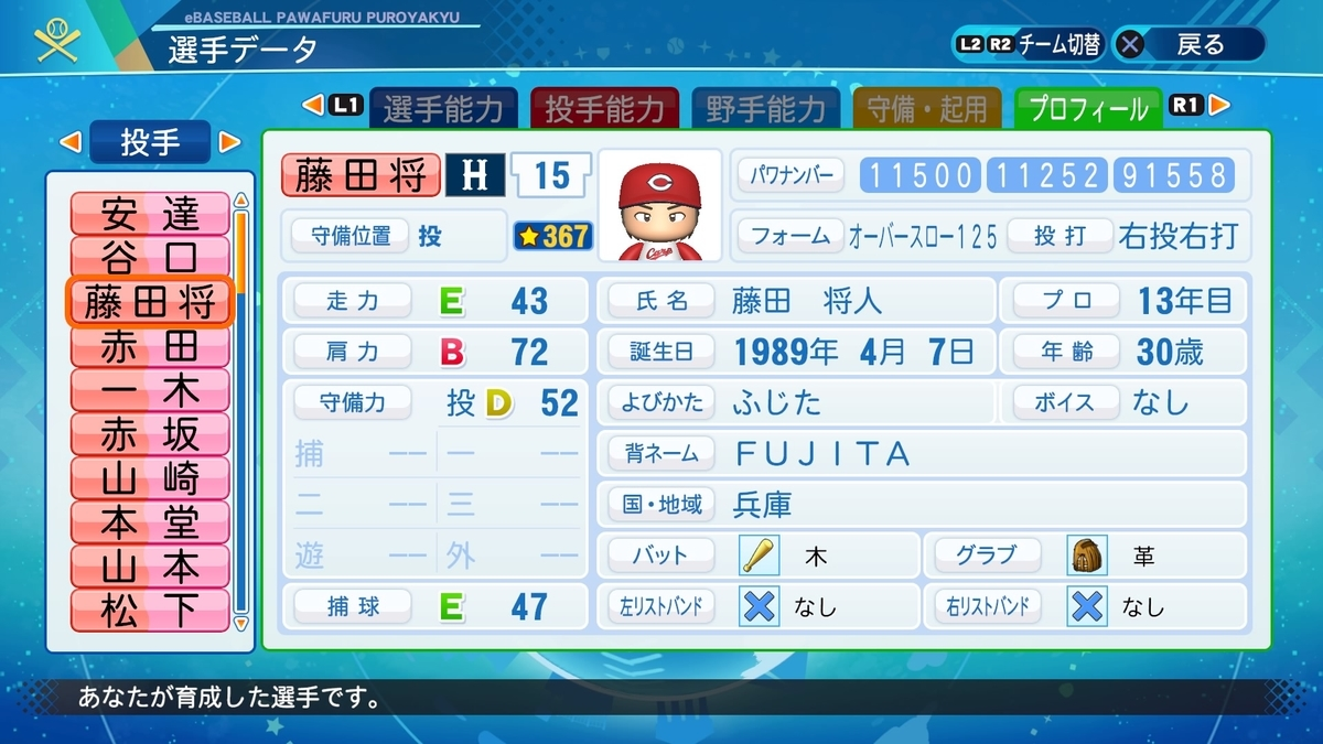 f:id:NomuraYuhki:20210103141517j:plain