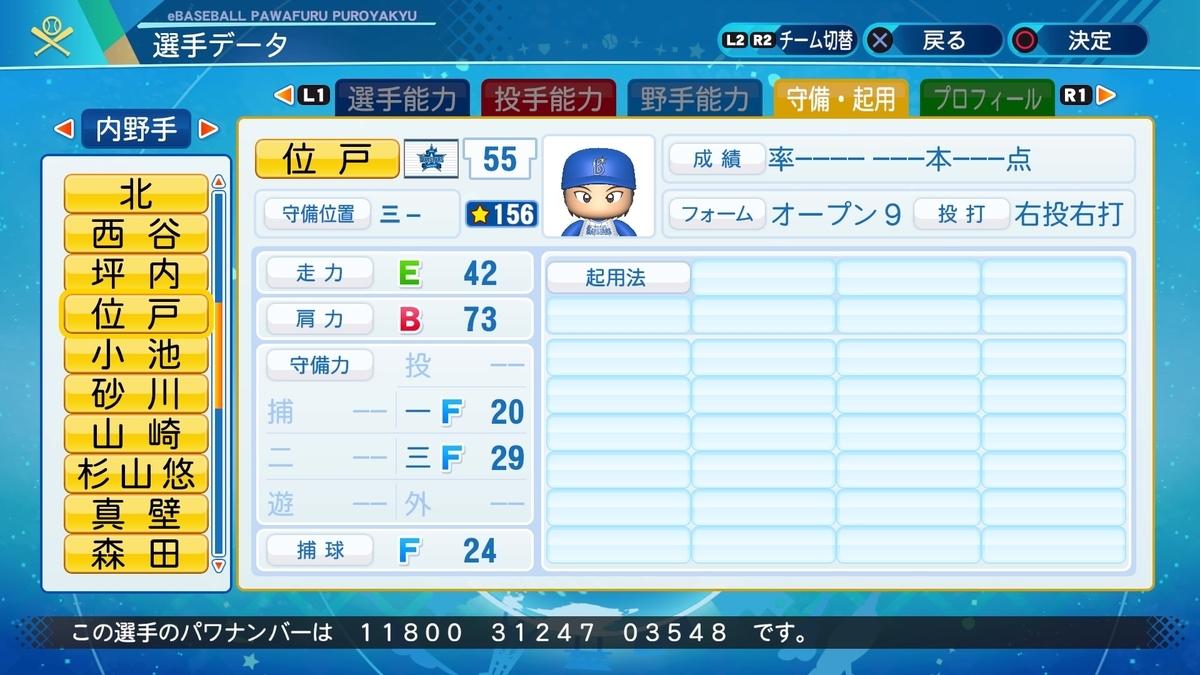 f:id:NomuraYuhki:20210107155115j:plain