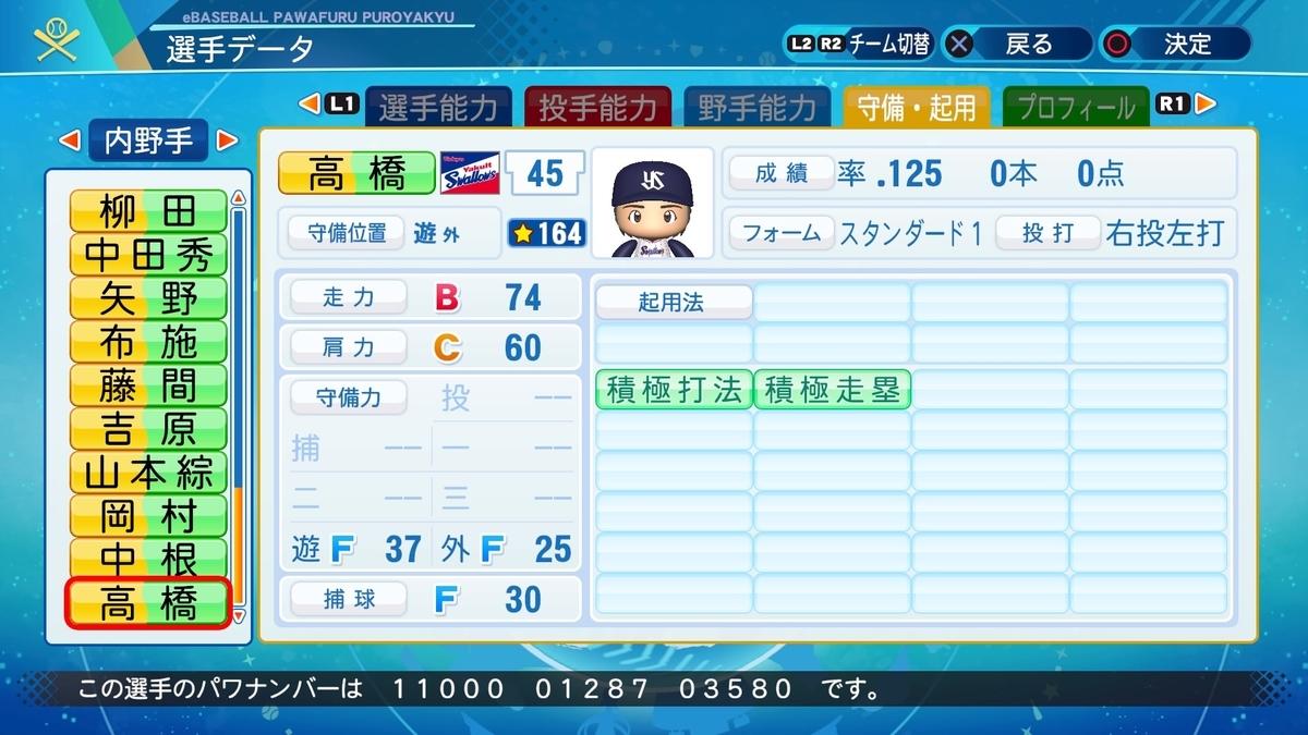 f:id:NomuraYuhki:20210111161202j:plain