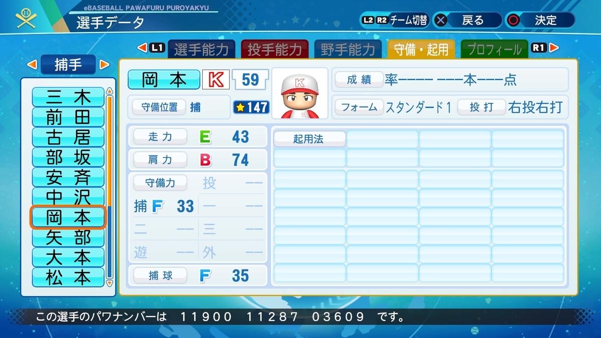 f:id:NomuraYuhki:20210113155106j:plain