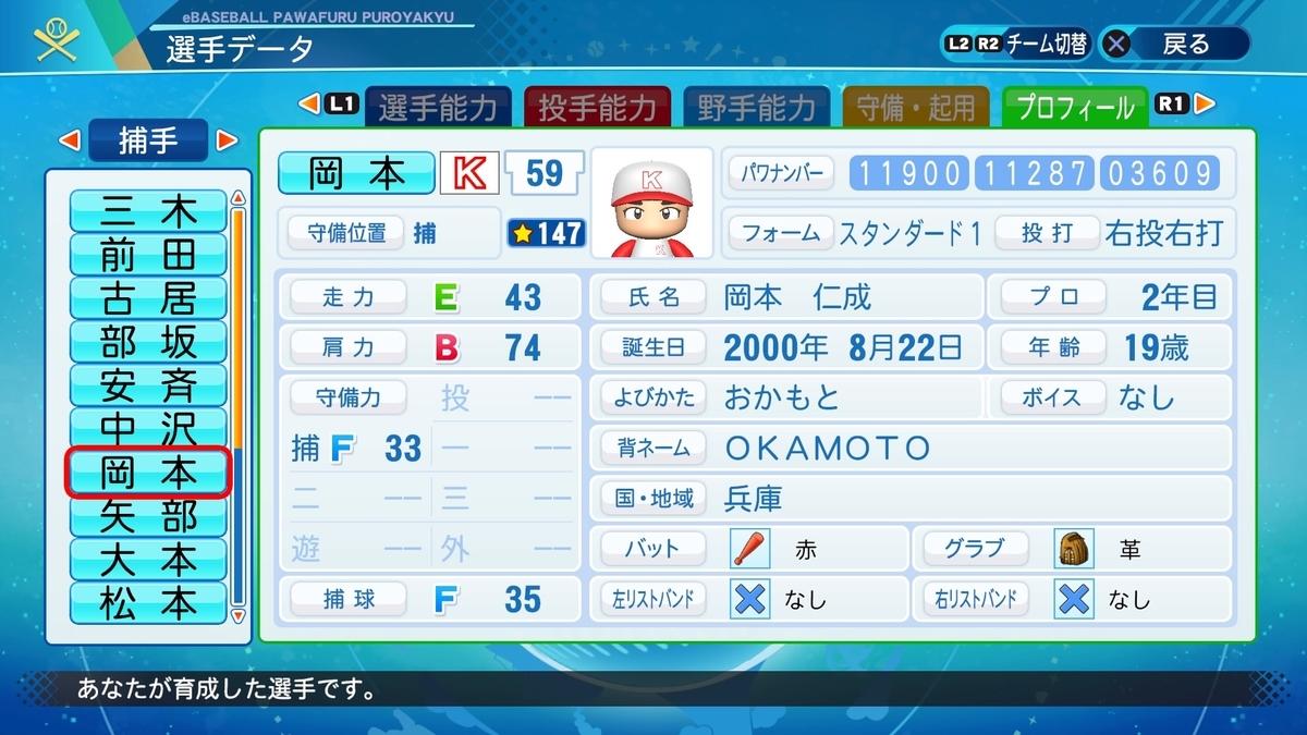 f:id:NomuraYuhki:20210113155120j:plain