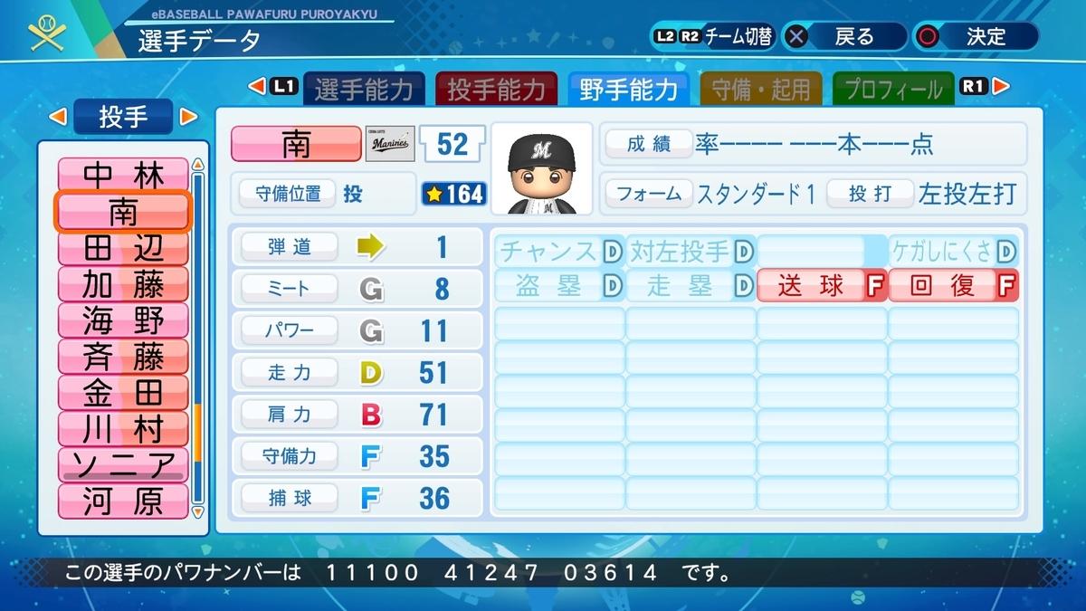 f:id:NomuraYuhki:20210113155757j:plain