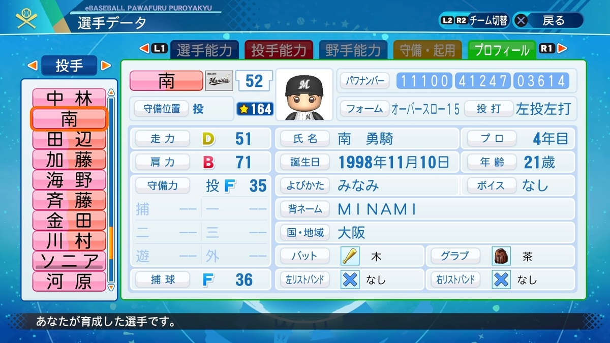 f:id:NomuraYuhki:20210113155825j:plain