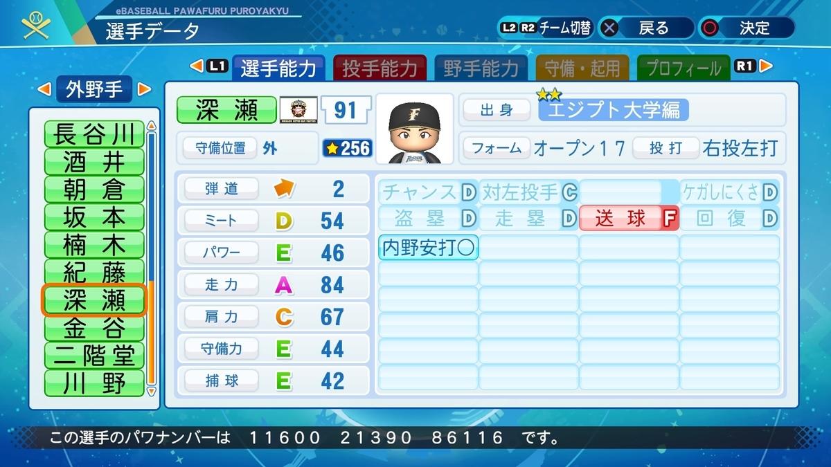 f:id:NomuraYuhki:20210119160319j:plain