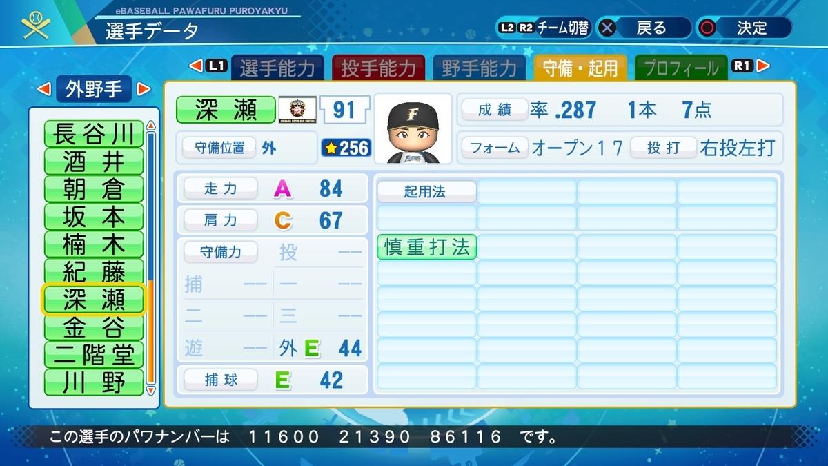 f:id:NomuraYuhki:20210119160331j:plain