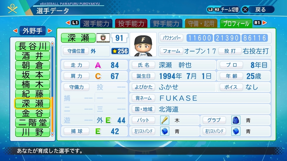 f:id:NomuraYuhki:20210119160343j:plain