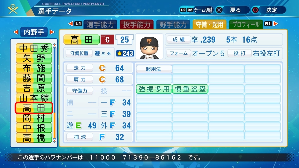 f:id:NomuraYuhki:20210121160144j:plain
