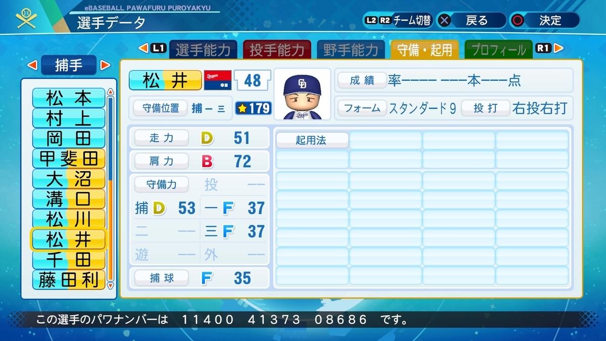 f:id:NomuraYuhki:20210203160611j:plain