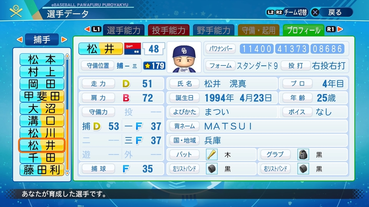 f:id:NomuraYuhki:20210203160625j:plain