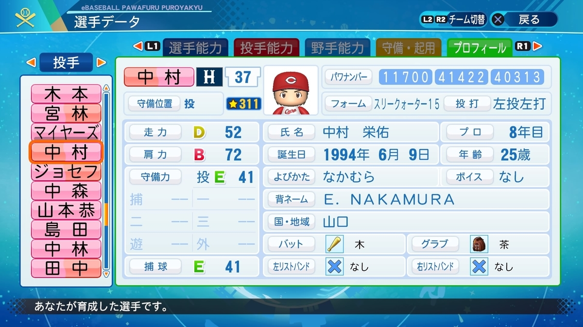 f:id:NomuraYuhki:20210228102956j:plain