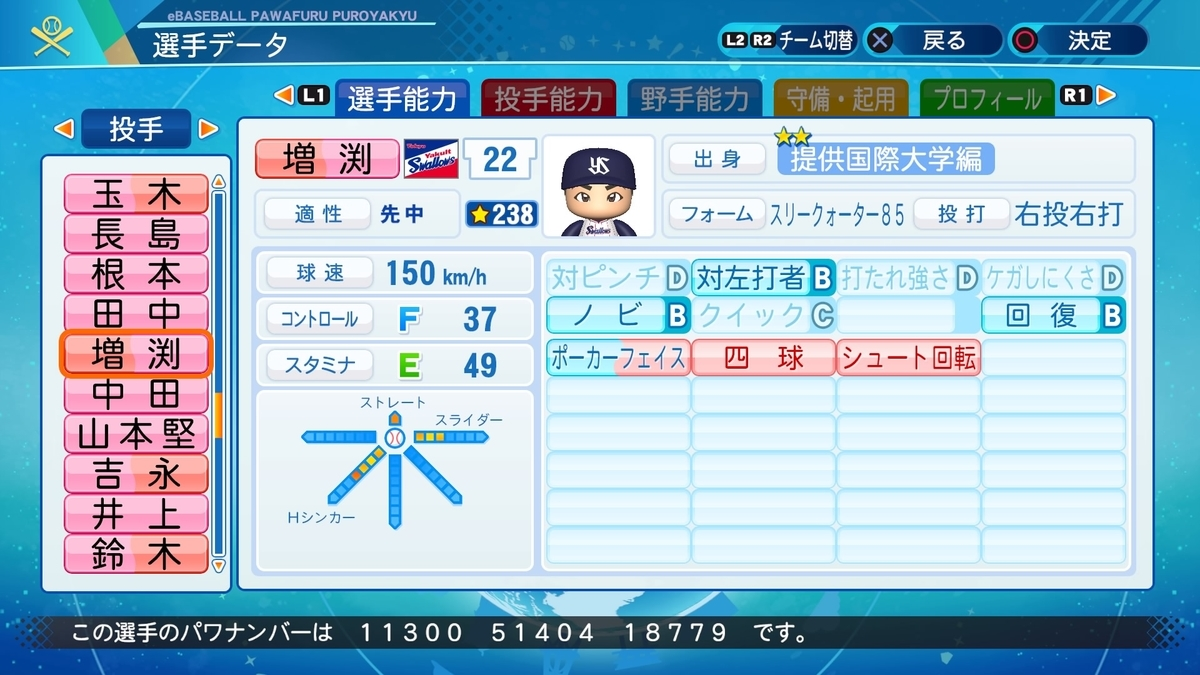 f:id:NomuraYuhki:20210228103532j:plain