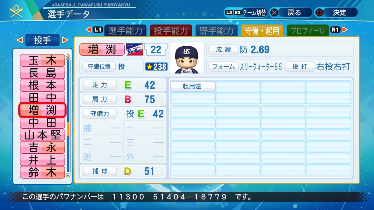f:id:NomuraYuhki:20210228103616j:plain