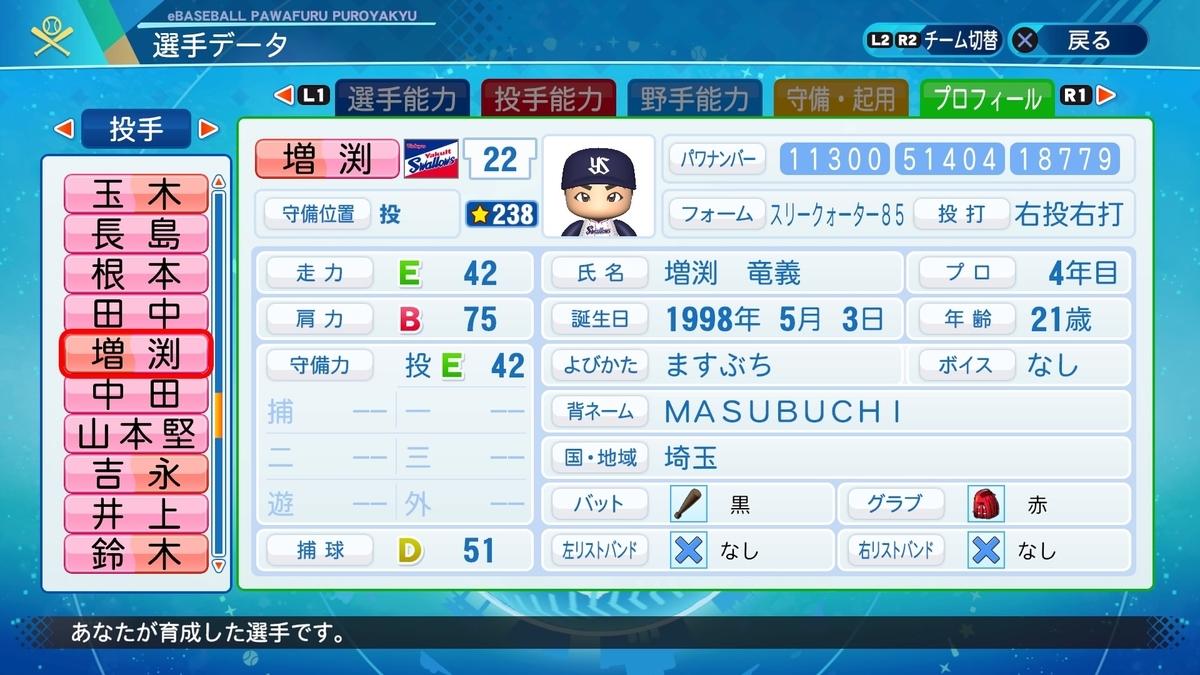 f:id:NomuraYuhki:20210228103629j:plain