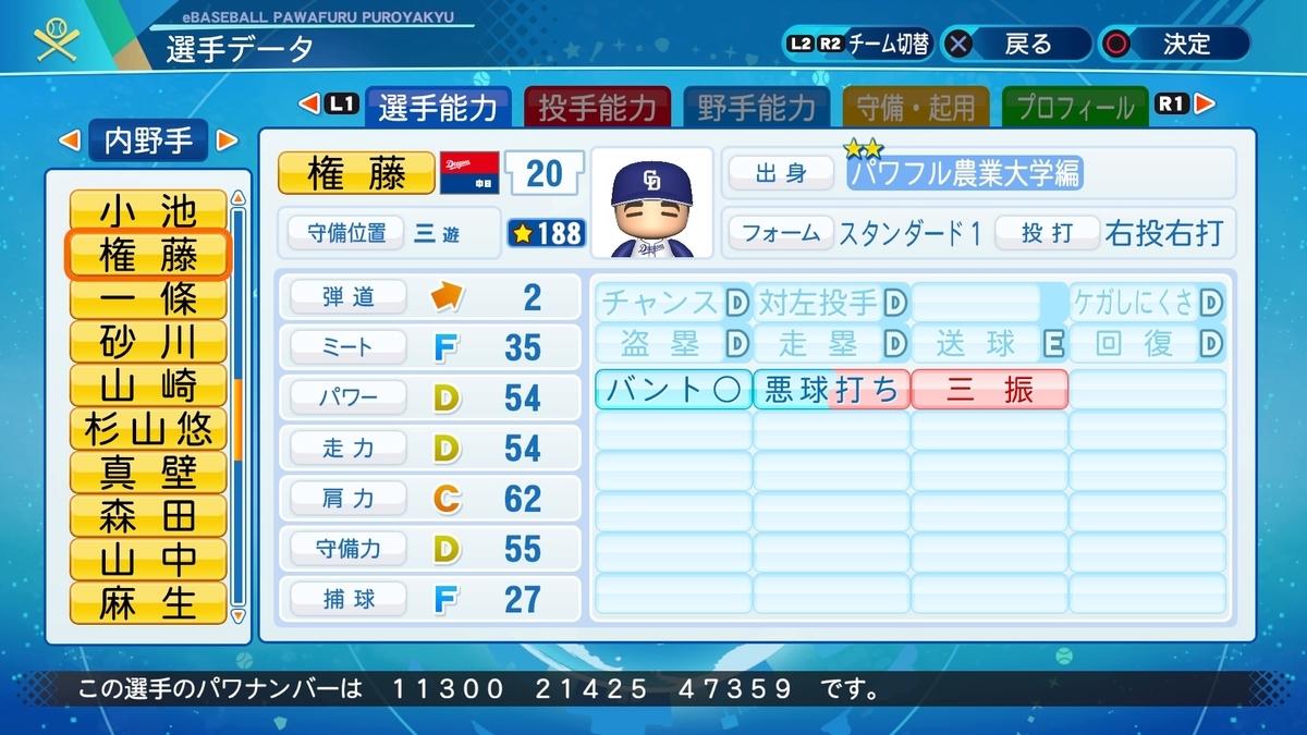 f:id:NomuraYuhki:20210303172758j:plain