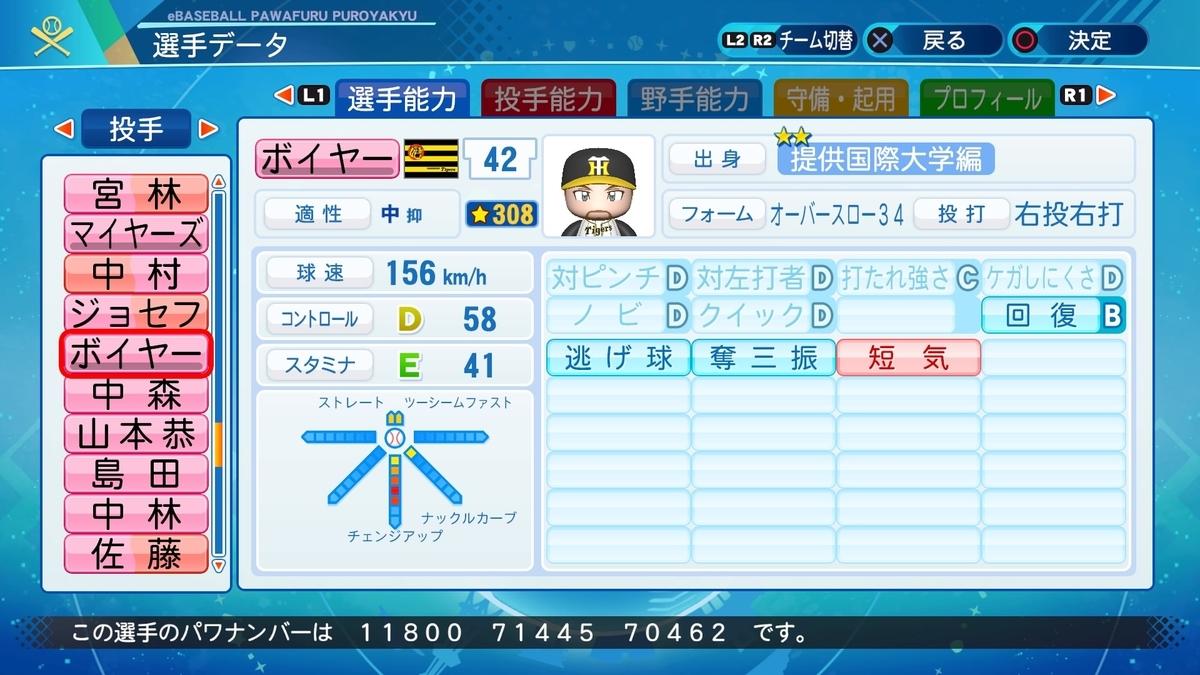 f:id:NomuraYuhki:20210410171850j:plain