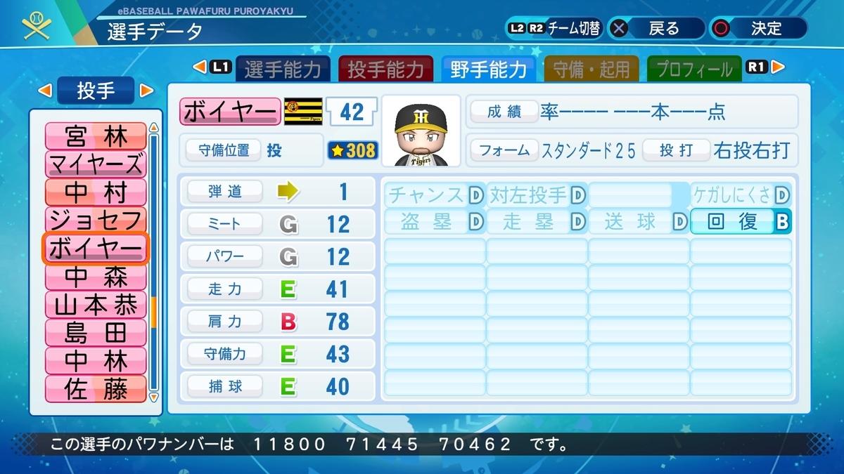 f:id:NomuraYuhki:20210410171901j:plain