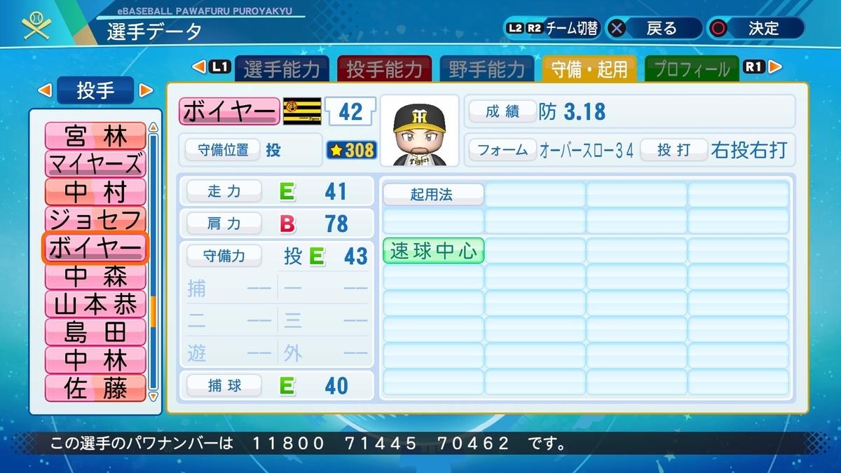 f:id:NomuraYuhki:20210410171913j:plain