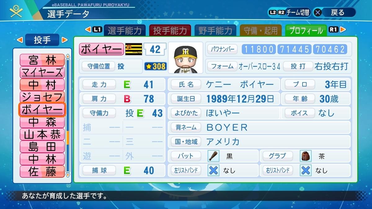 f:id:NomuraYuhki:20210410171923j:plain
