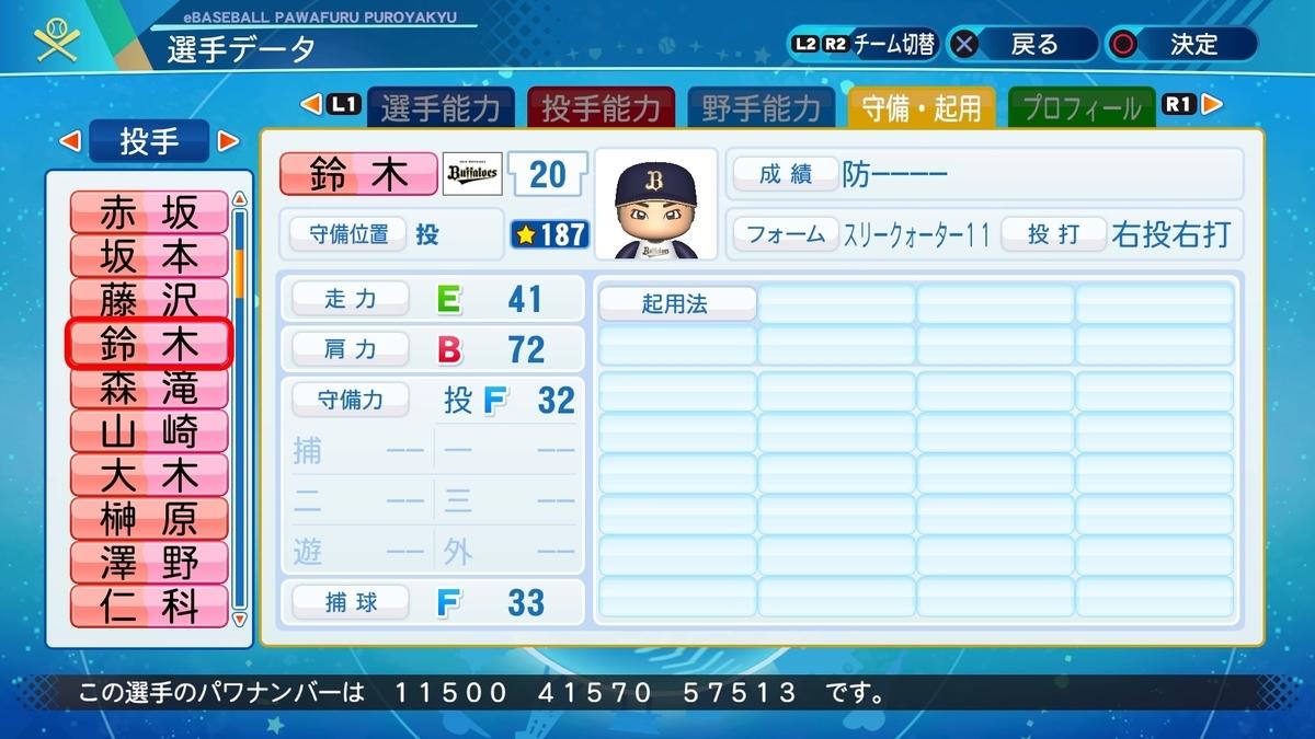 f:id:NomuraYuhki:20210415173117j:plain