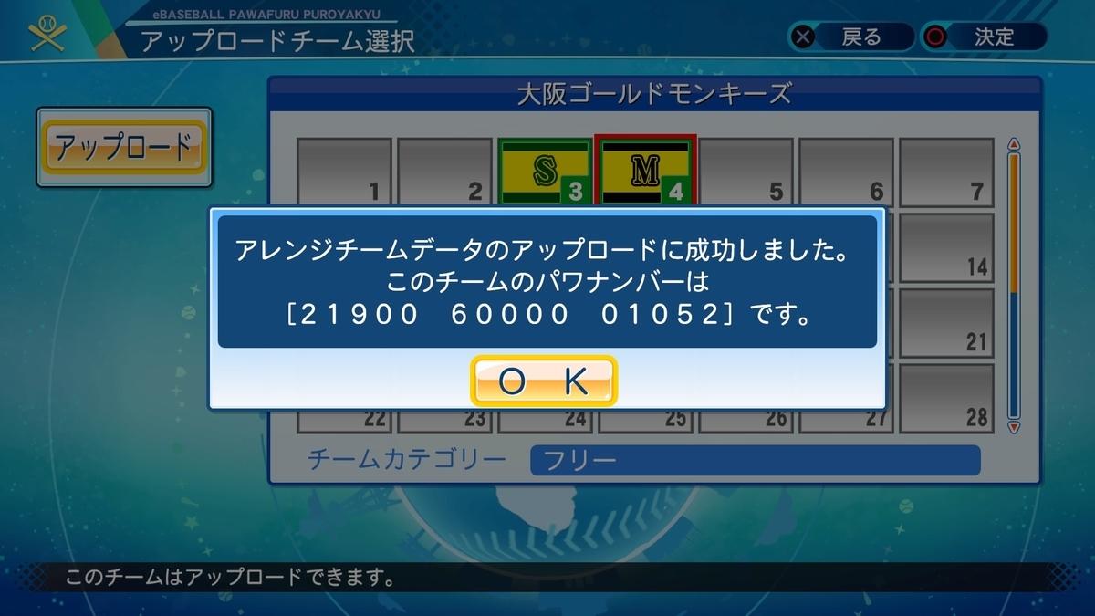 f:id:NomuraYuhki:20210416155105j:plain