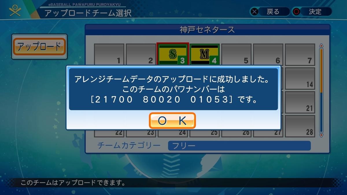 f:id:NomuraYuhki:20210416155207j:plain