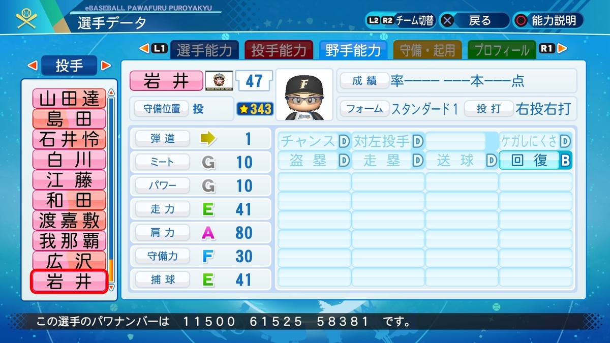 f:id:NomuraYuhki:20210418164445j:plain