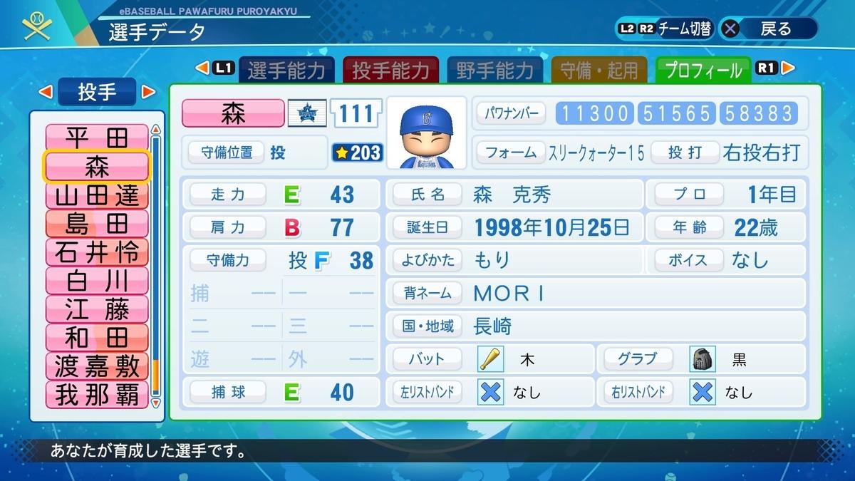 f:id:NomuraYuhki:20210420171951j:plain