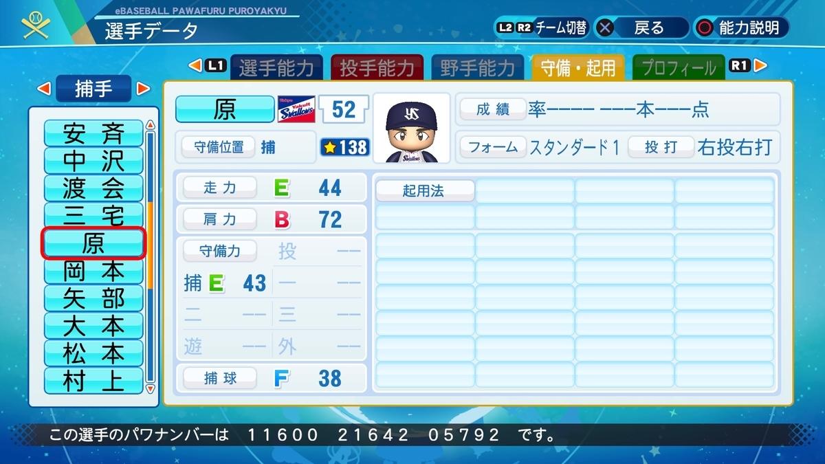 f:id:NomuraYuhki:20210511154445j:plain