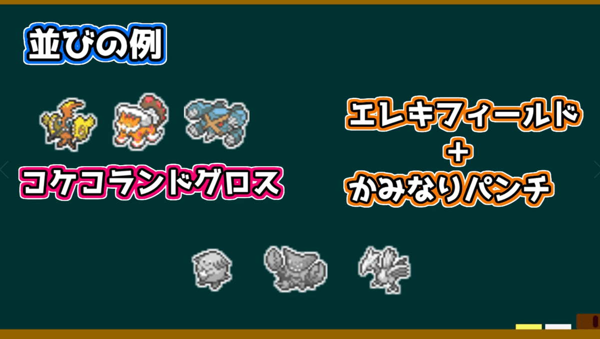 f:id:Nonbirimaru:20201220230527p:plain