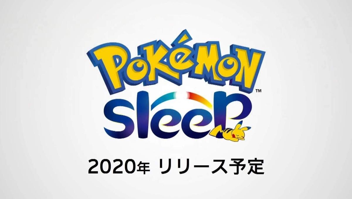 f:id:Nonbirimaru:20210227202254j:plain
