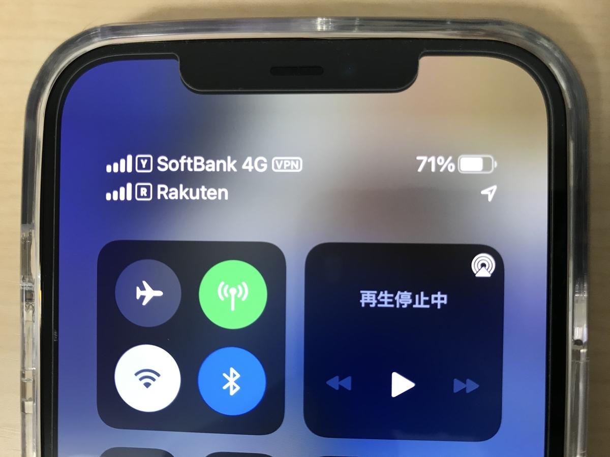 f:id:Nonomiya-Satoshi:20210226184923j:plain
