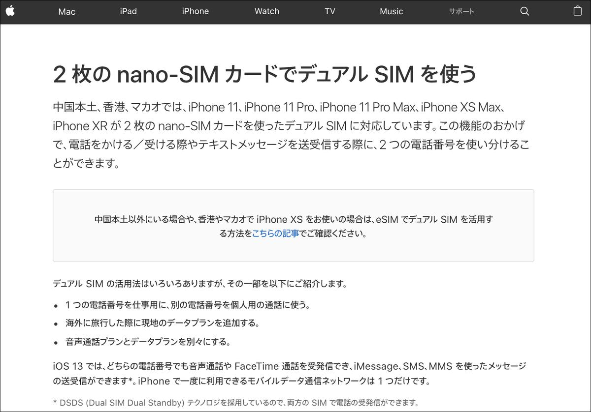 f:id:Nonomiya-Satoshi:20210226184944p:plain