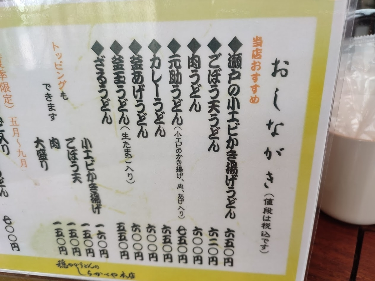 f:id:Nonomiya-Satoshi:20210619152558j:plain