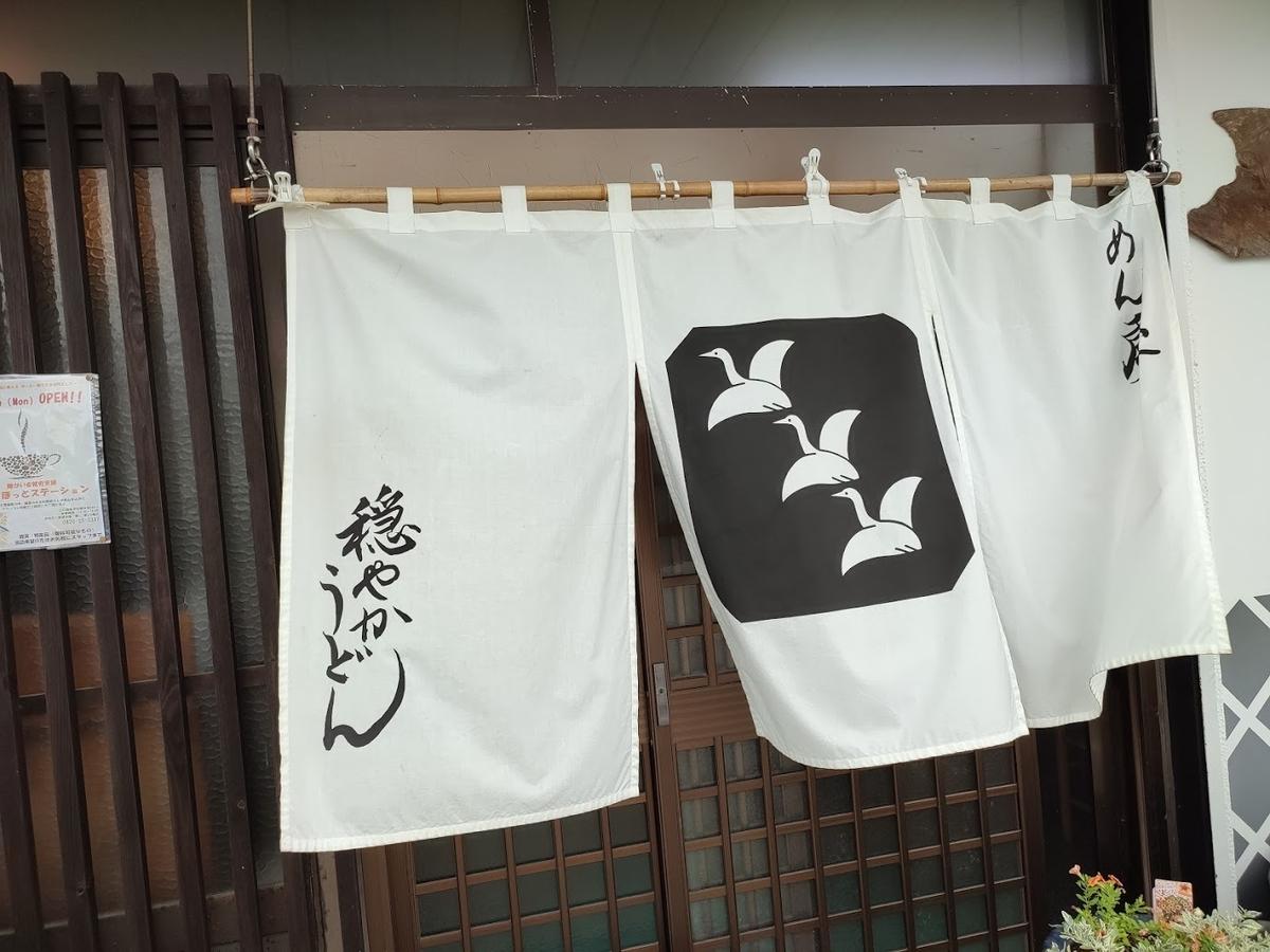 f:id:Nonomiya-Satoshi:20210619152620j:plain