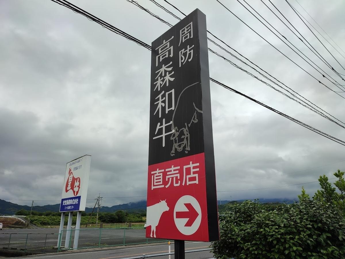 f:id:Nonomiya-Satoshi:20210619153626j:plain