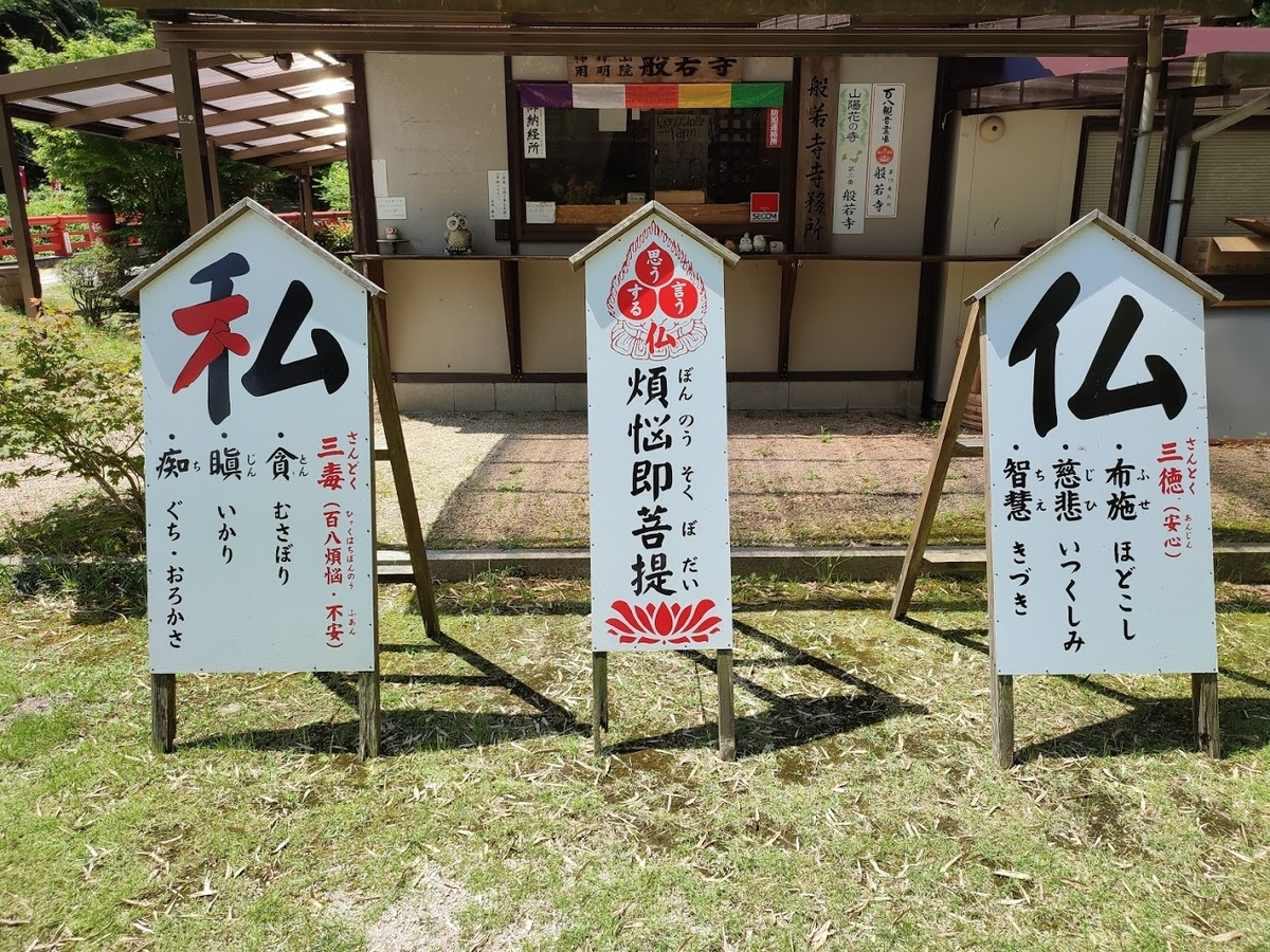 f:id:Nonomiya-Satoshi:20210619153814j:plain