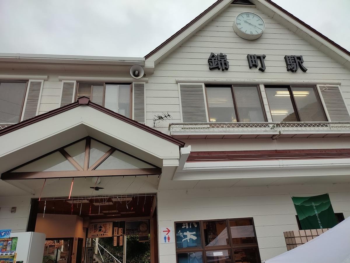 f:id:Nonomiya-Satoshi:20210619153944j:plain