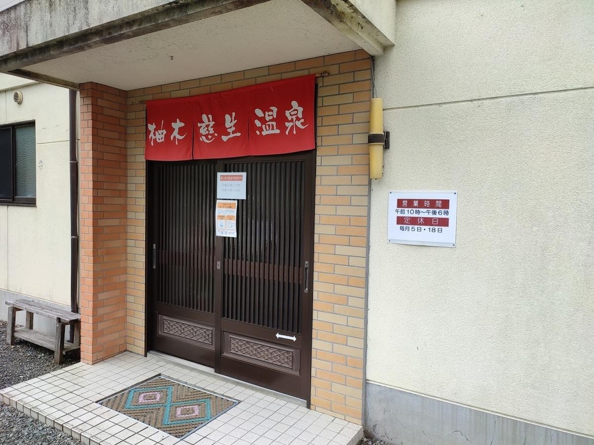 f:id:Nonomiya-Satoshi:20210619154034j:plain