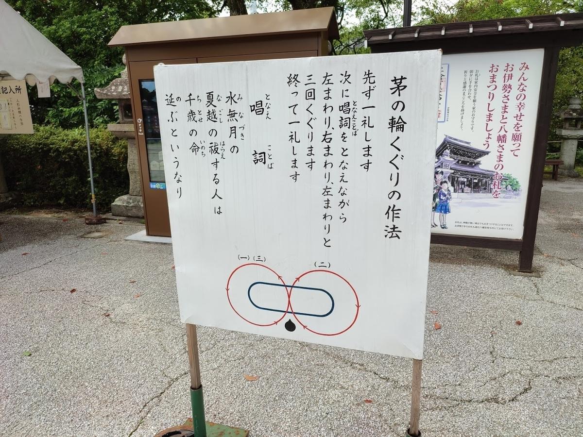f:id:Nonomiya-Satoshi:20210619155038j:plain