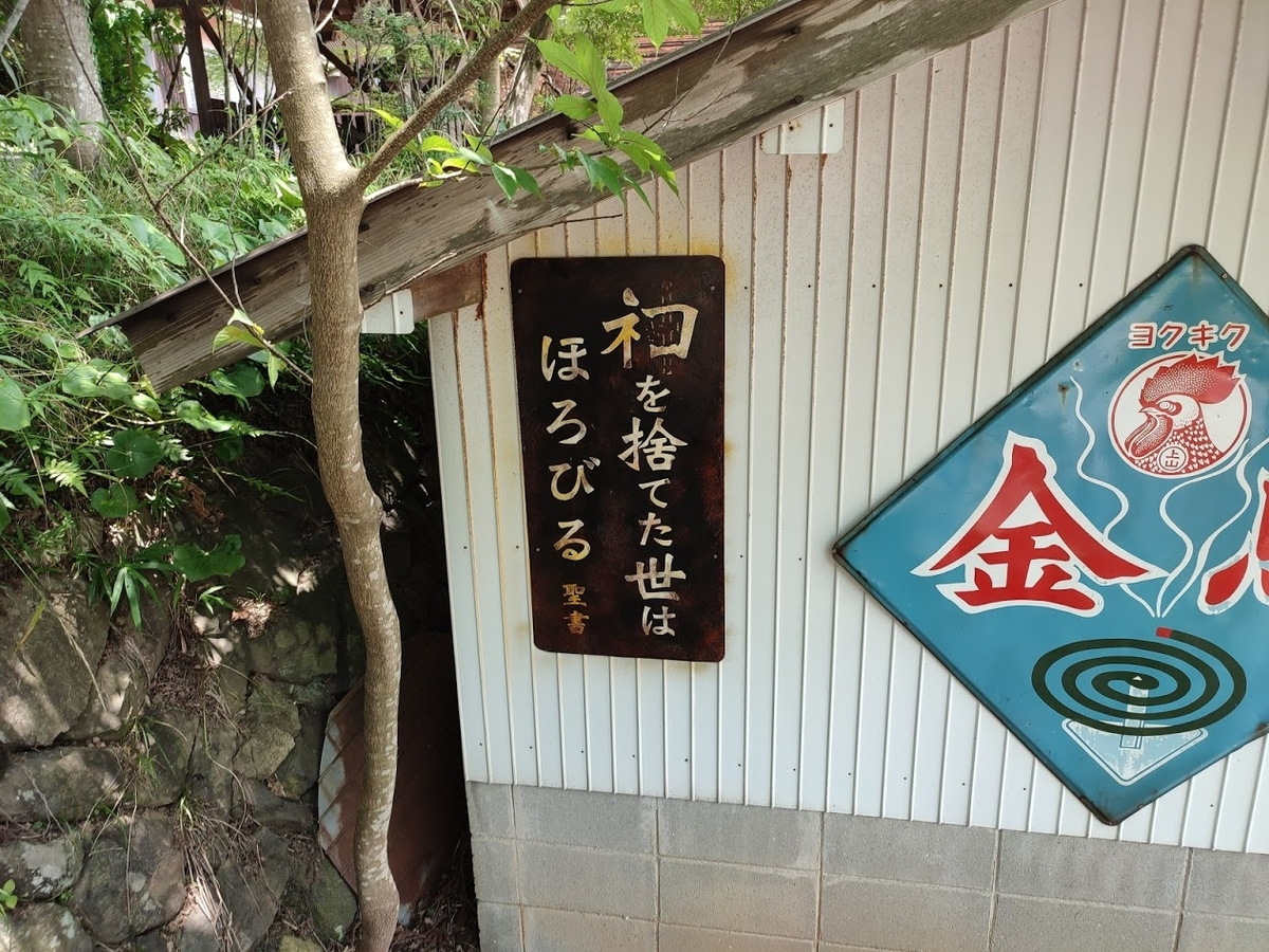 f:id:Nonomiya-Satoshi:20210624161124j:plain