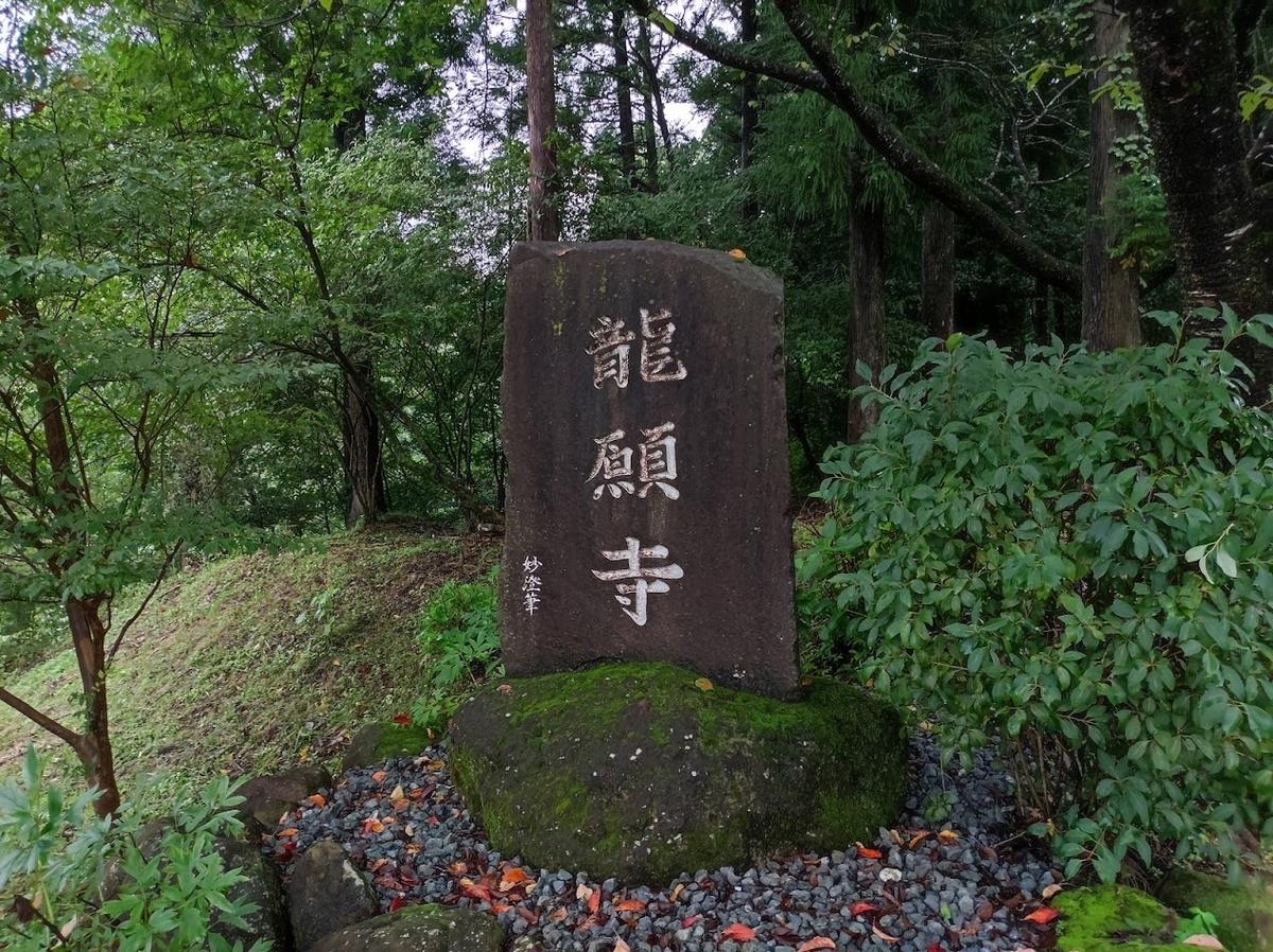 f:id:Nonomiya-Satoshi:20210823180047j:plain