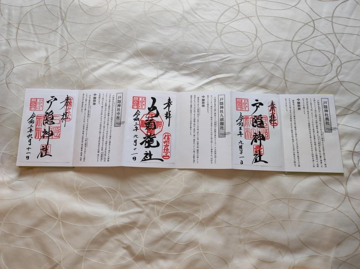 f:id:Nonomiya-Satoshi:20210919145229j:plain