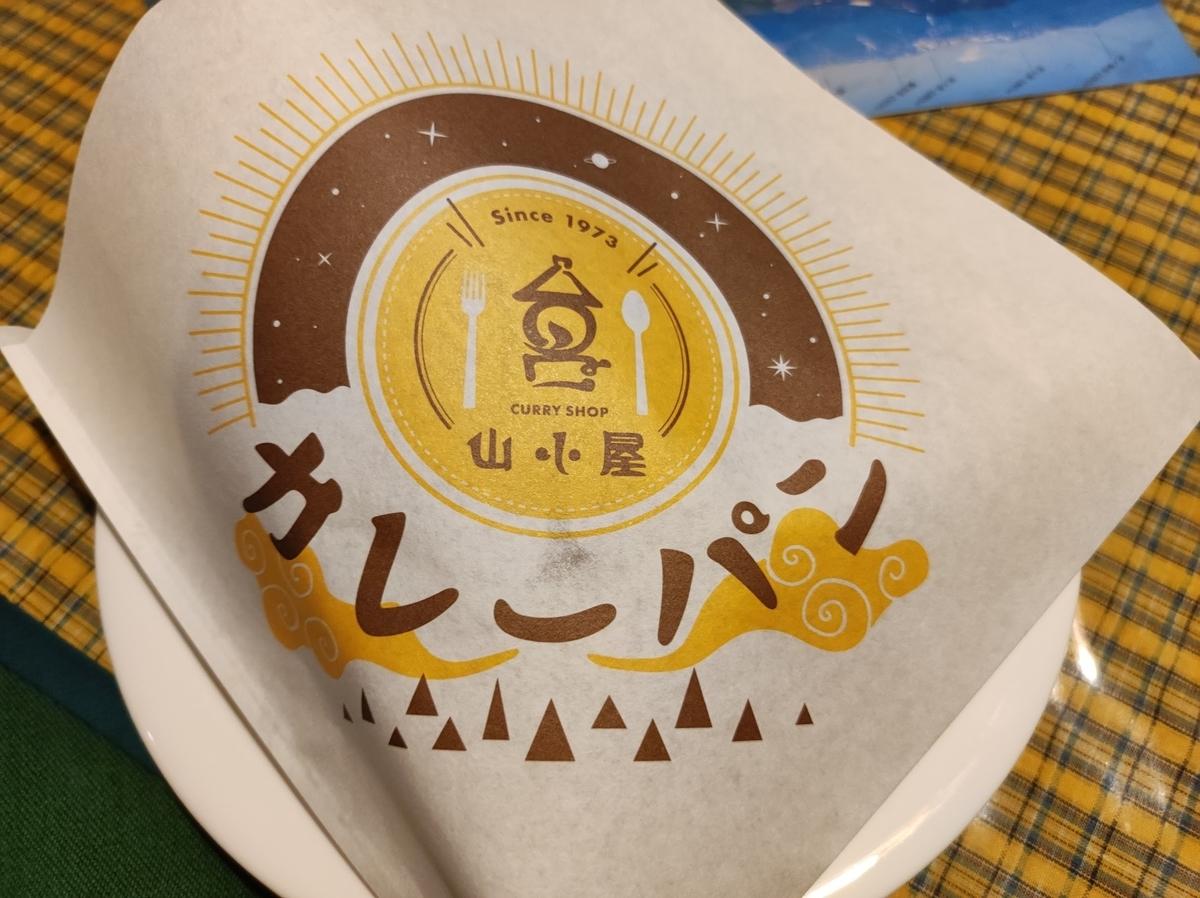 f:id:Nonomiya-Satoshi:20210919145427j:plain