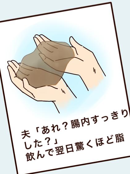 f:id:Nonomura0310:20210307223807p:plain