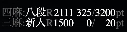 f:id:NoonLeonhard:20200129020002p:plain