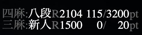 f:id:NoonLeonhard:20200201013704p:plain