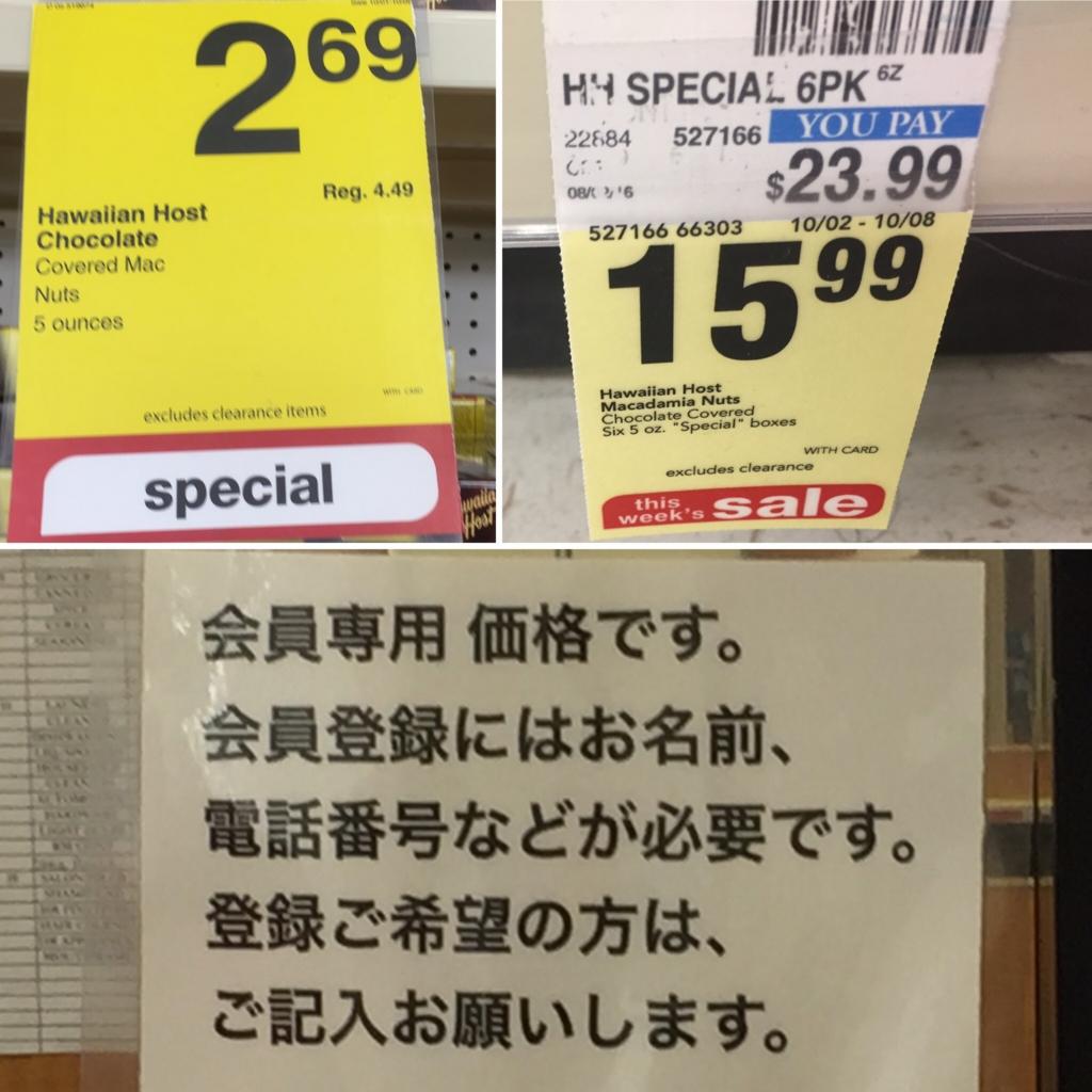 f:id:NoriHiro:20161011110627j:plain