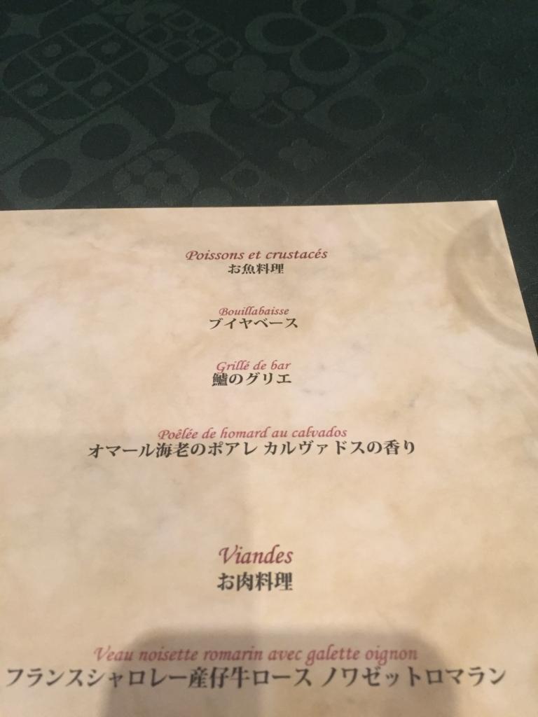 f:id:NoriHiro:20170827105744j:plain
